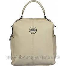 Сумка-рюкзак женская, Бежевый