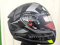 Мото шлем модуляр трансформер MT Atom чёрно серый