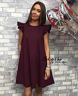 Модное стильное летнее платье трапеция с рюшами на плечах
