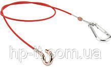 Трос страховочный для тормоза наката AL-KO 2.8 VB-2 209385