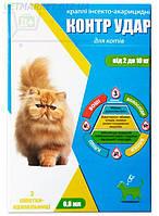 КонтрУдар для котов 2-10кг 0,8мл №3