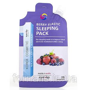 Ягодная ночная маска для улучшения эластичности кожи Eyenlip Berry Elastic Sleeping Pack 25 грамм