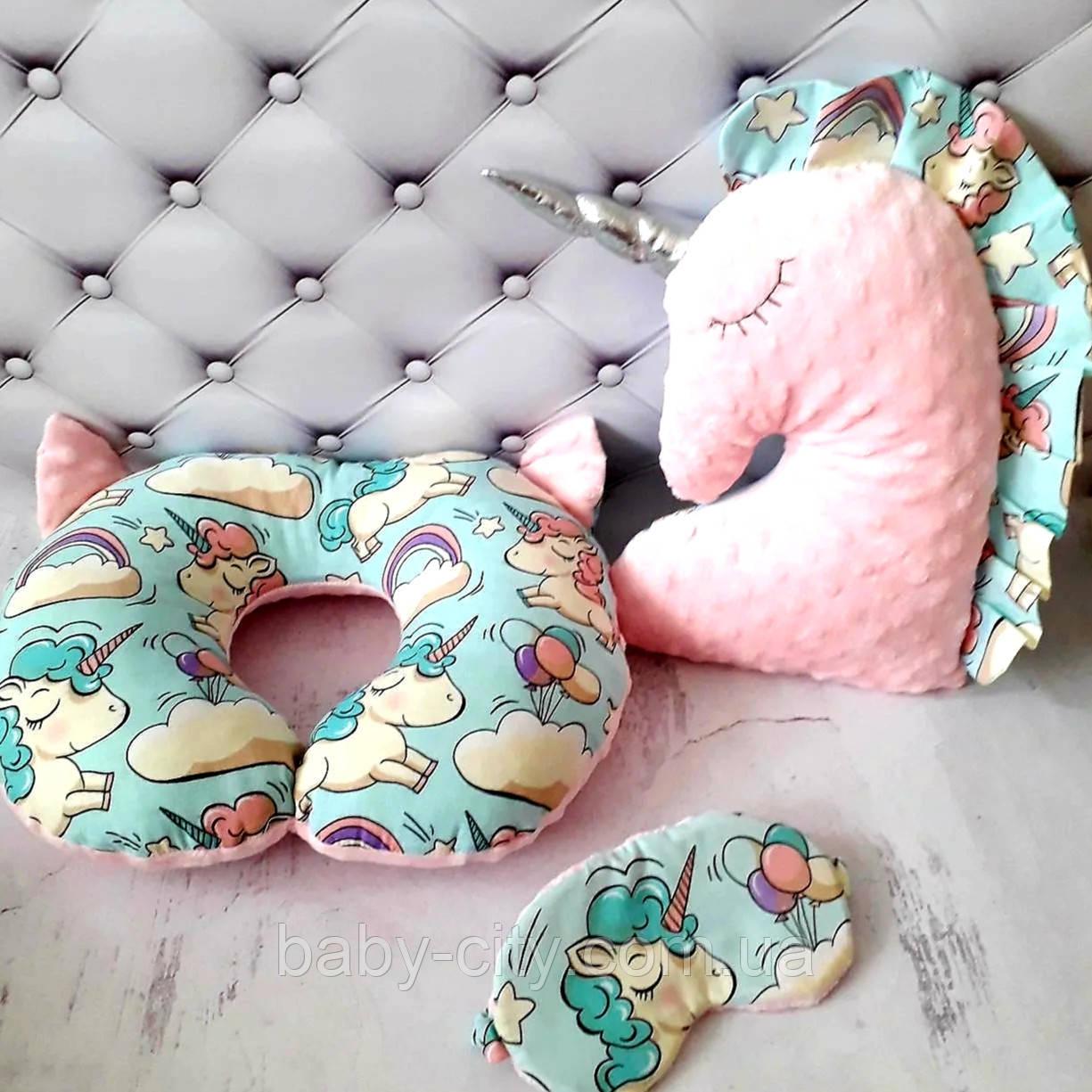 Дорожная подушка фигурная подушка и маска для сна.