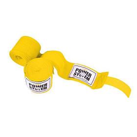 Бинты для бокса Power System 3404 Yellow SKL24-145069
