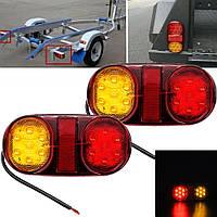 Автомобильный светодиодный стоп-сигнал / поворотники /габариты / задний Led фонарь прицепа фонари на прицеп
