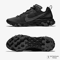 Кроссовки Nike React Element 55 (BQ6166-008). Мужские кроссовки повседневные. Мужская спортивная обувь.