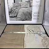 Комплект  постельного белья  жаккард ТМ Nazenin евро размер Lavida bej, фото 2