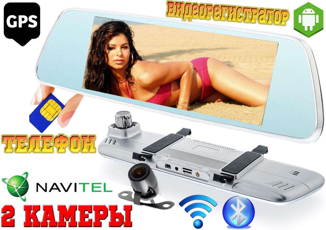 "Зеркало видеорегистратор, Экран 7"", GPS, SIM, 2 камеры, Android, K36(D36)"
