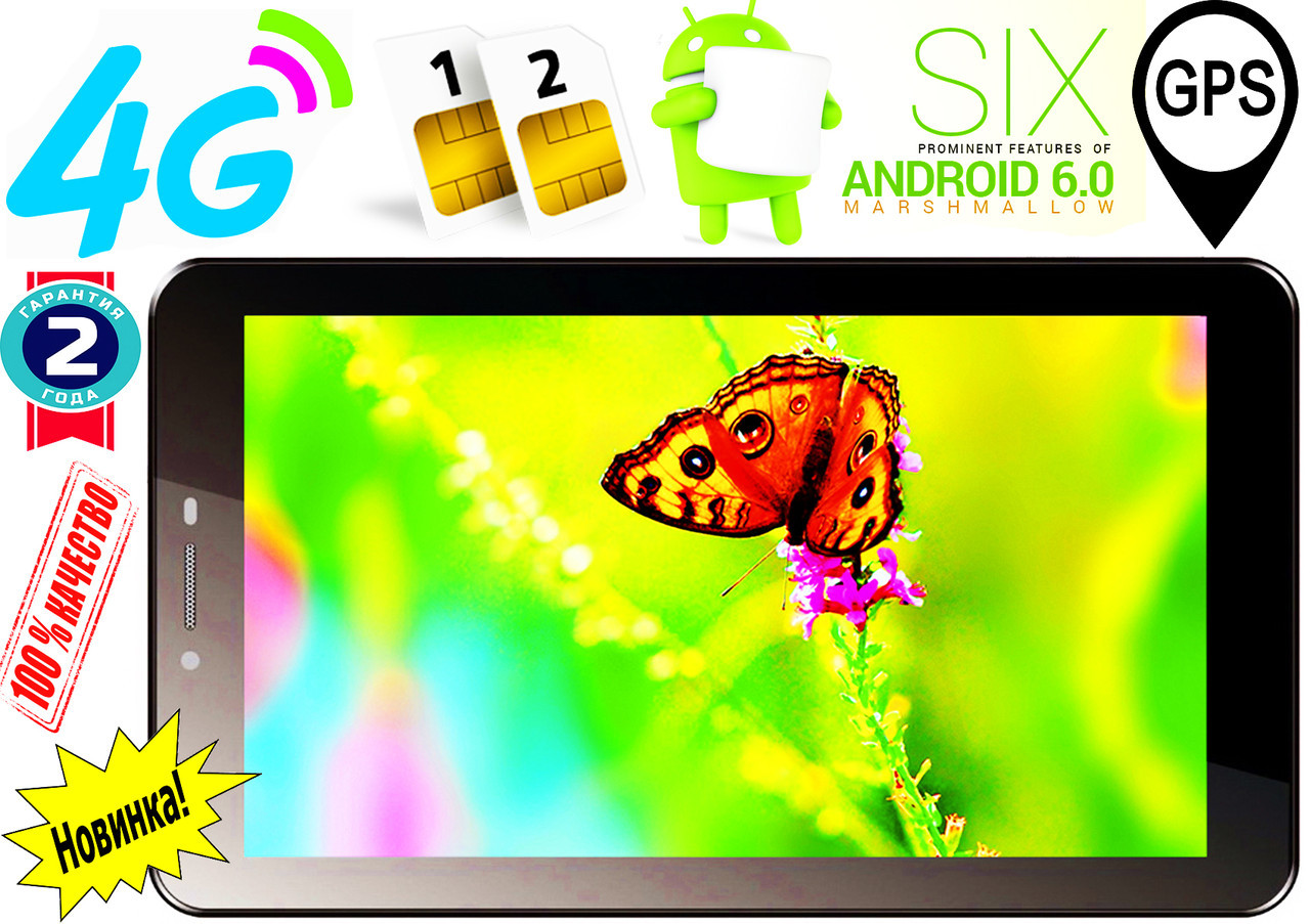 4G планшет телефон ASUS S7 pro. 2SIM, GPS, LTE, 3G
