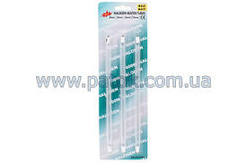 Комплект универсальных ламп для инфракрасного обогревателя 400W L=240mm