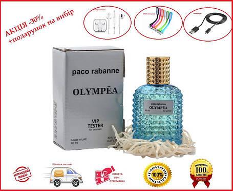 Paco Rabanne Olympea тестер женский 60мл ОАЕ, фото 2