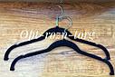 Вешалка-плечики в бархате чёрная 42 см., фото 2