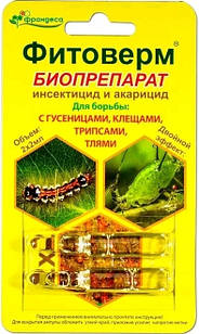 Инсекто-акарицид Фитоверм 2 ампулы (по 2мл)