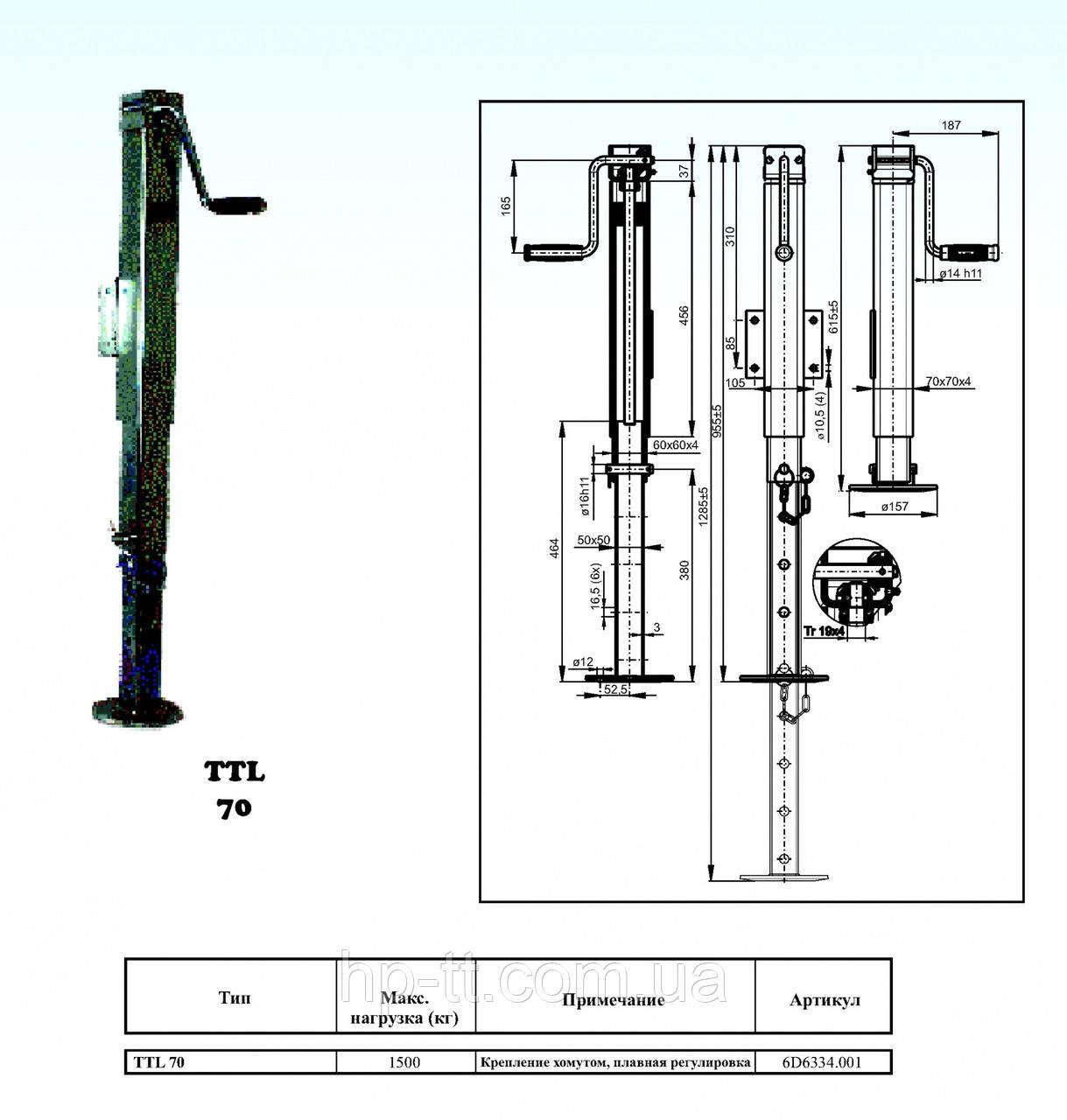 Телескопическая опорная стойка Knott Autoflex TTL 70 6D6334.001