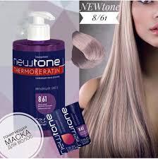 Тонуюча маска для волосся 8/61 (світло-русявий фіолетово-попелястий) Estel Haute Couture Newtone, 435 мл