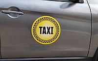 Наклейка для такси с шашками, на магните, самофиксирующиеся 30х30 см - 2 шт