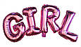 Фольгированная надпись Girl, 106х37 см., фото 2