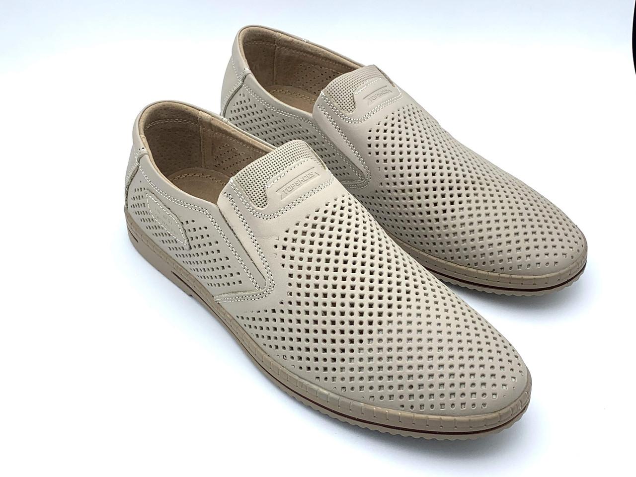 Туфли мужские Kangfy 43