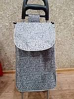 Сумка-тележка хозяйственная на силиконовых колесах серая.