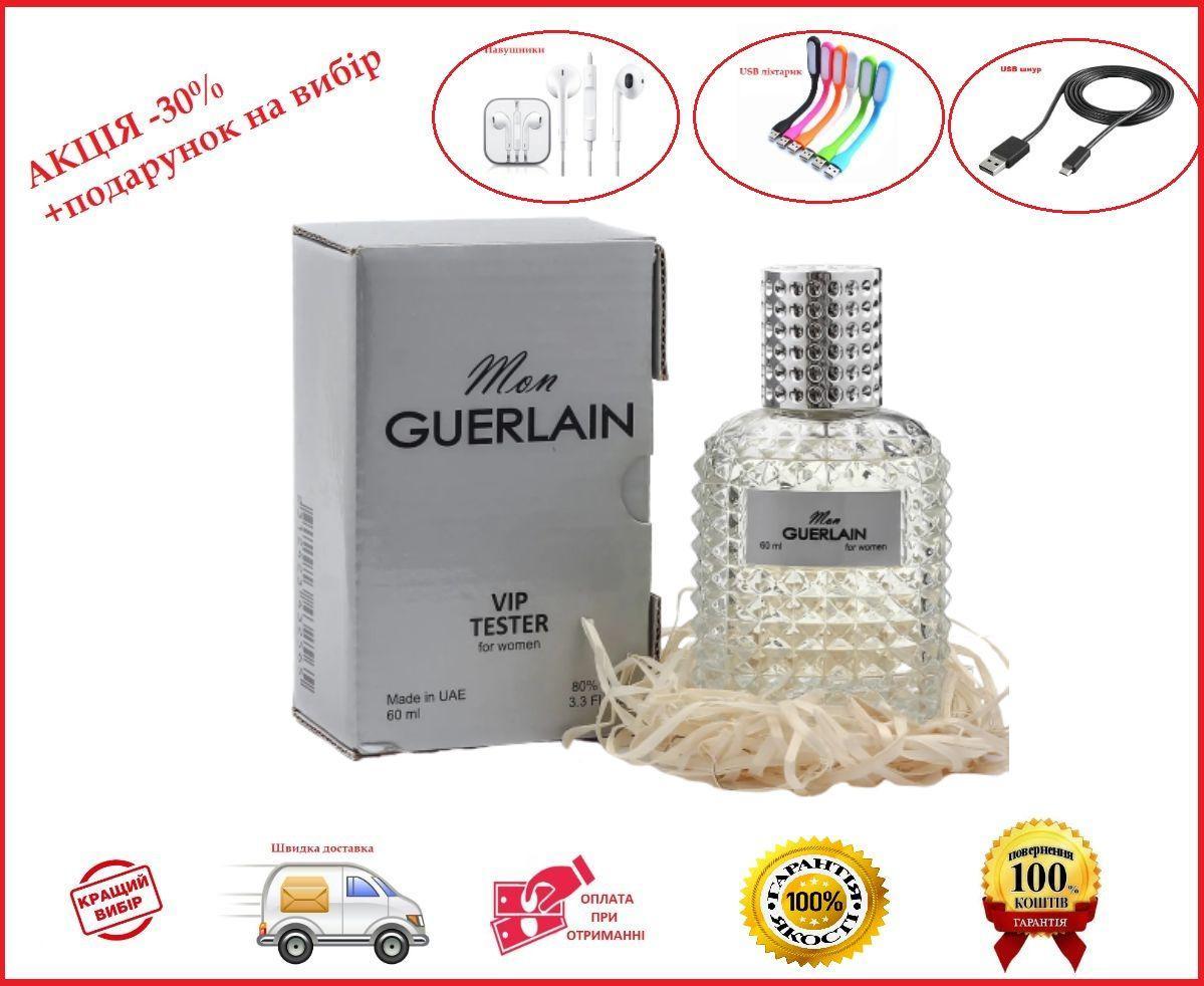 Guerlain Mon Guerlain 60 мл для женщин ОАЕ