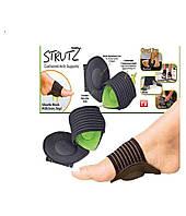 Strutz Ортопедические стельки - помощники