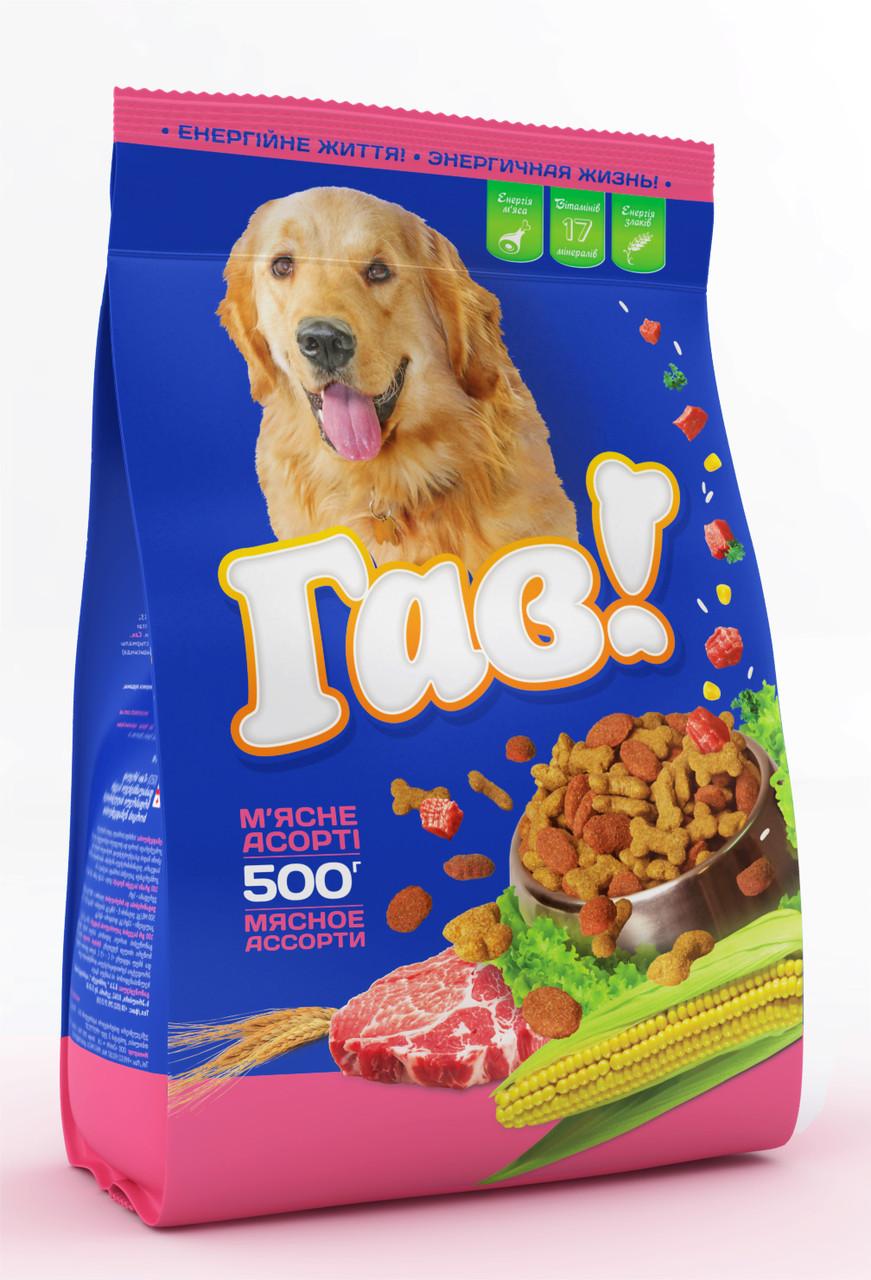 Сухий корм для дорослих собак з М'ясним асорті 500 г Гав