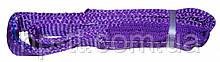 Стропа текстильная двухпетлевая Bakker 1м*30мм 1000 кг 63553