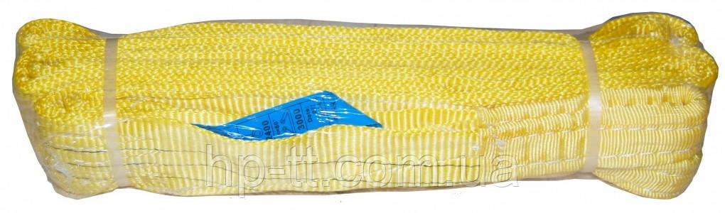 Стропа текстильная двухпетлевая 5м*90мм, 3000кг