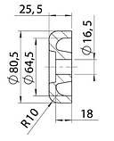 Торцевая крышка RP-32 80.5*25.5/16.5мм, фото 2