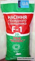 Семена подсолнечника ФОРВАРД (институт им. В.Я.Юрьева) - Экстра