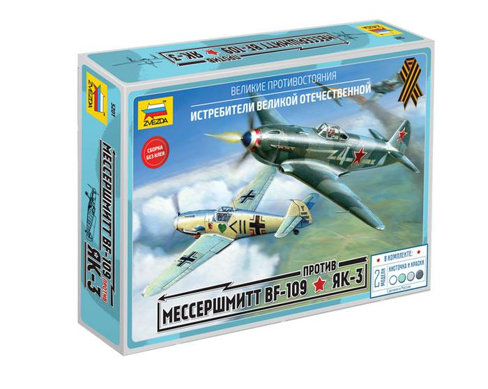"""Сборная модель """"Великие противостояния Мессершмитт BF- 109 против Як-3"""" (масштаб: 1/72) Zvezda (5201"""