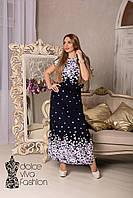 Нарядное Платье большие размеры 46-56