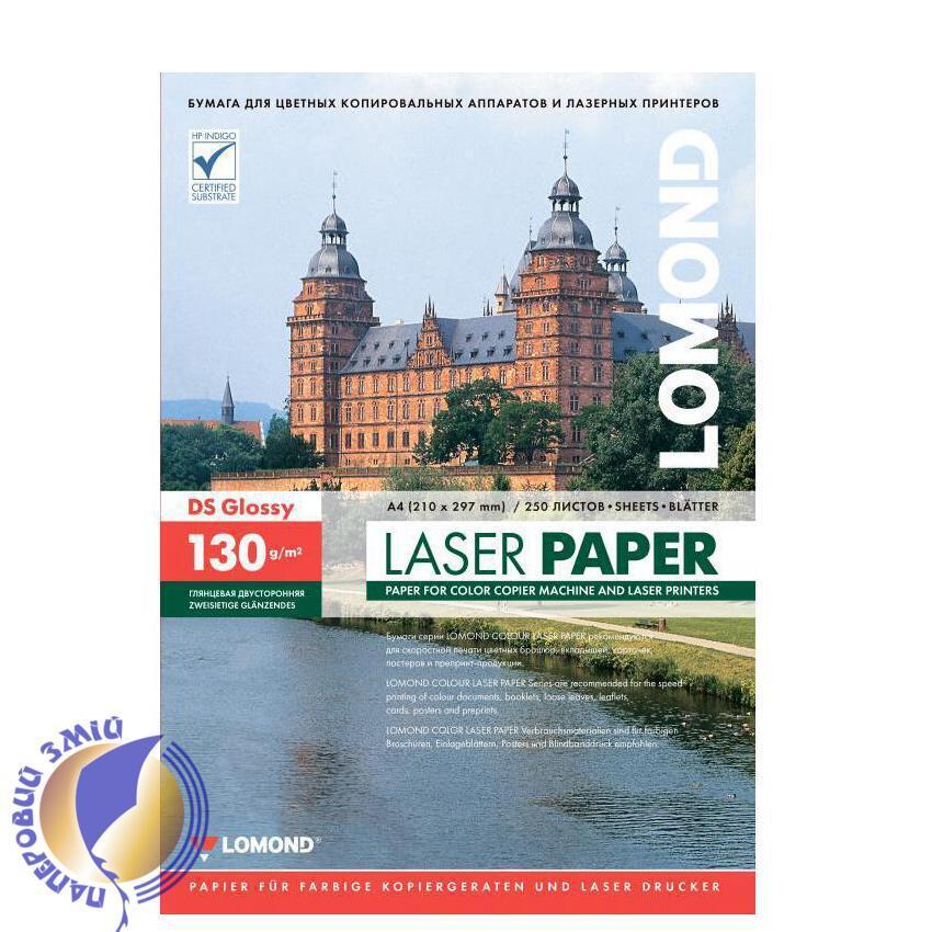 Двусторонняя глянцевая фотобумага для лазерной печати, 130 г/м2, А4, 250 листов