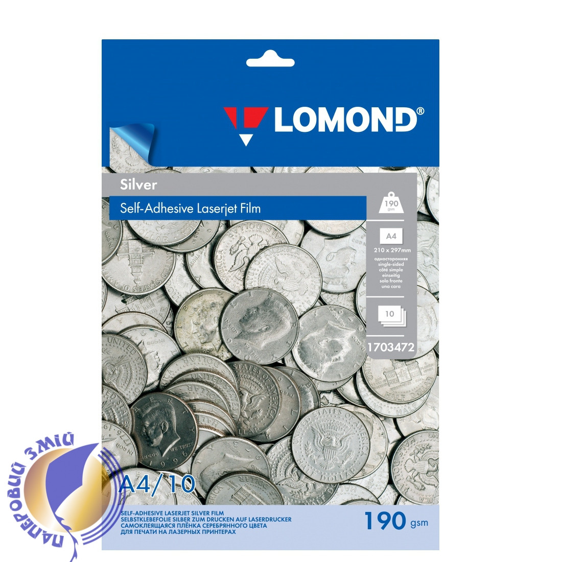 Самоклеящаяся серебрянная глянцевая пленка для лазерной печати, А4, 190 г/м2, 10 листов