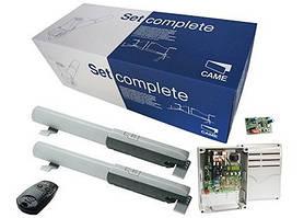 Комплект распашной автоматики CAME ATI 5000