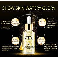 Сыворотка для лица 24K GoldZen с гиалуроновой кислотой и золотом, 30мл, сыворотка, маски для лица, корейская косметика