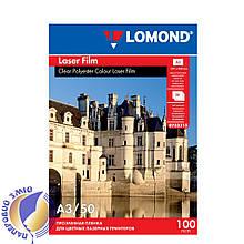 Прозрачная пленка для цветных лазерных принтеров, А3, 100 мкм, 50 листов