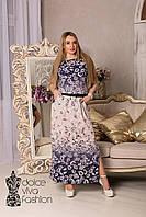 Стильное женское Платье длинное большие размеры 46-56
