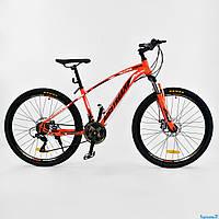 """Велосипед Спортивный CORSO AIRSTREAM 26""""дюймов JYT 002 - 8108"""