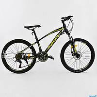 Велосипед Спортивный CORSO FURIOUS 24 дюйма, JYT 009 - 7008