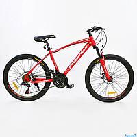 "Велосипед Спортивный CORSO Free Ride 24""дюйма 0012 - 701"