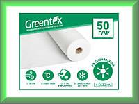 Агроволокно Greentex р-50 белое, 10,5х100м