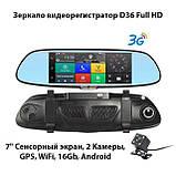 "Зеркало видеорегистратор, Экран 7"", GPS, SIM, 2 камеры, Android, K36(D36), фото 8"