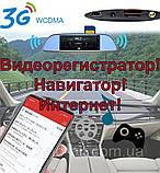 "Зеркало видеорегистратор, Экран 7"", GPS, SIM, 2 камеры, Android, K36(D36), фото 9"