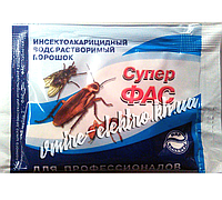 Порошок Супер Фас от ползающих и летающих насекомых 10 г
