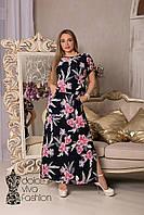 Нарядное женское платье размеры 46-56