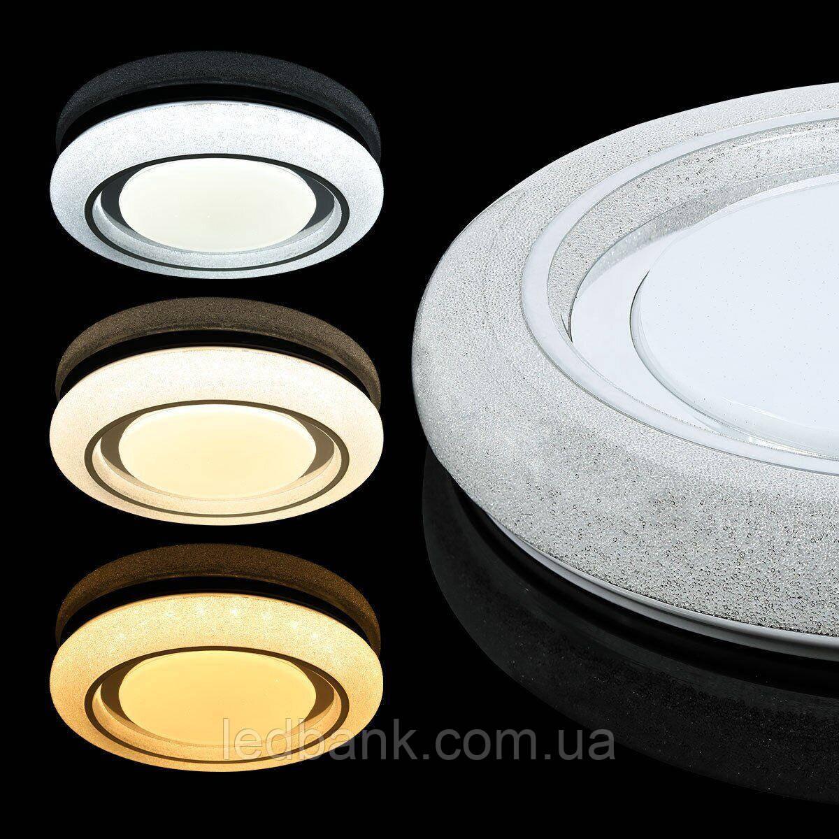 Світильник світлодіодний SMART SML-R11-50 3000-6000K 50Вт Biom з пультом