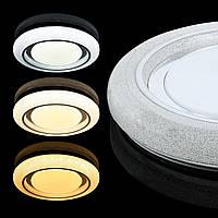 Світильник світлодіодний SMART SML-R11-50 3000-6000K 50Вт Biom з пультом, фото 1