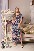 Стильное платье в пол размеры 46-56