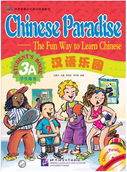 Chinese Paradise 3А Student's book Учебник по китайскому для детей Цветной